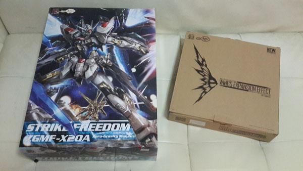 Review-MG-Strike-Freedom-Ver.MB-Dragon-Momoko-(1)