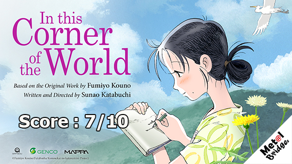 In_This_Corner_of_the_World_Cover2