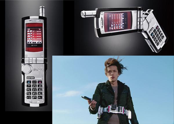 Phone spec watch 5
