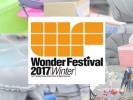wonder fest winter 2017 line up
