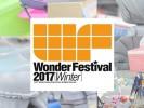 wonder fest winter 2017 line up