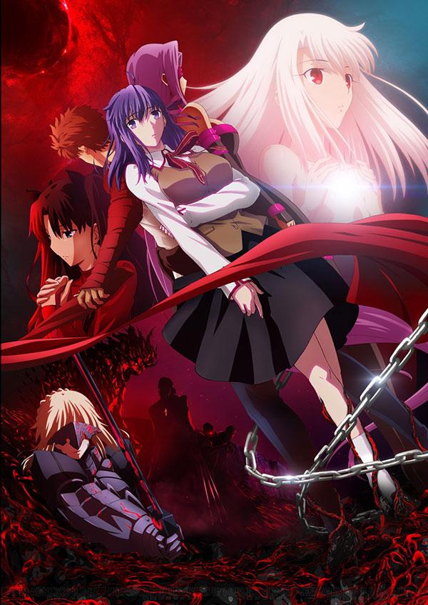 Fate_Stay_night_13