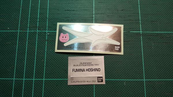 Figure-riseBust---Fumina0000011