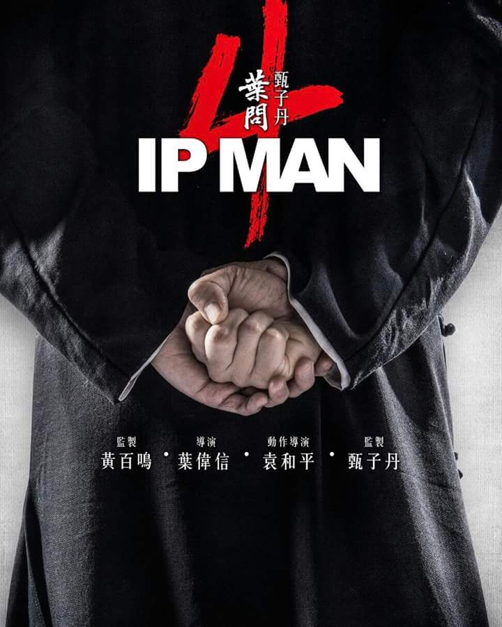 Ip Man 4  The Finale (11)