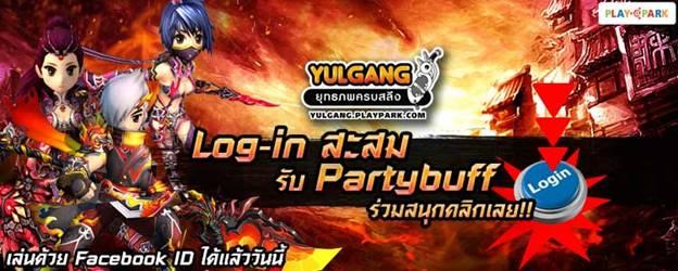News Yulgang Free Party Buff 170330