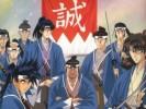 Shinsengumi_00