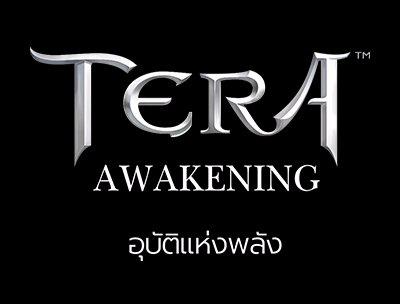 Tera_Logo_PC