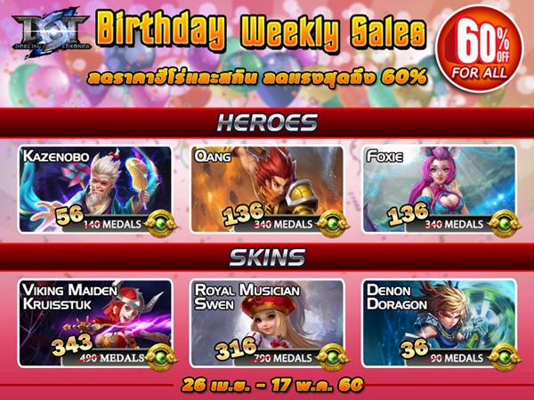 Dot_BirthdayImg (11)