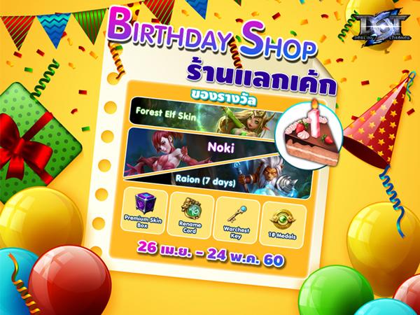 Dot_BirthdayImg (3)