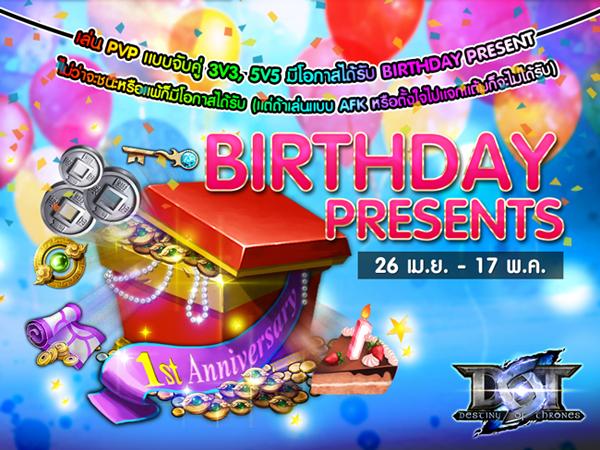 Dot_BirthdayImg (5)