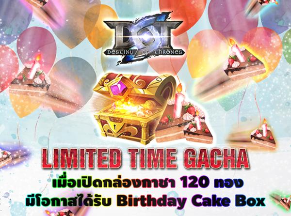 Dot_BirthdayImg (6)