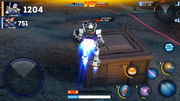 Gundam Versus Mobile (12)