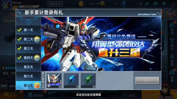 Gundam Versus Mobile (15)