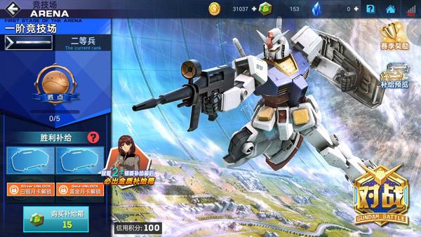 Gundam Versus Mobile (18)