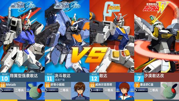 Gundam Versus Mobile (19)