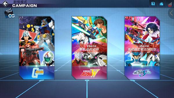 Gundam Versus Mobile (25)