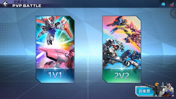 Gundam Versus Mobile (27)