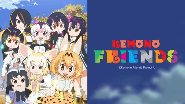 Kemono Friends (2)