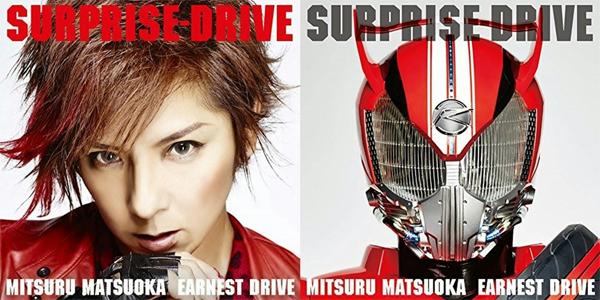 10 Rider Heisei Song 7