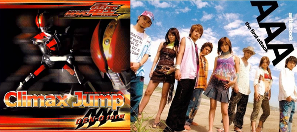 10 Rider Heisei Song 8