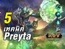 Garena RoV _ Review Preeta (cover