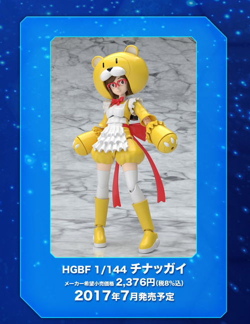 HGBF China'gguy top Cover - 0000001