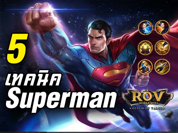 RoV  Superman Cover