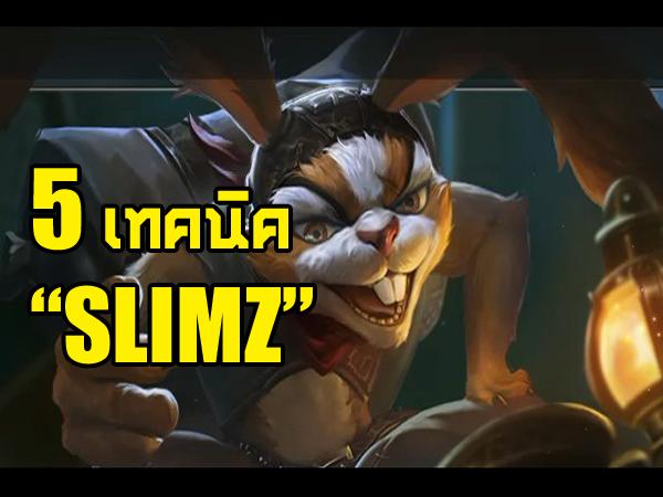 Slimz1 (1)