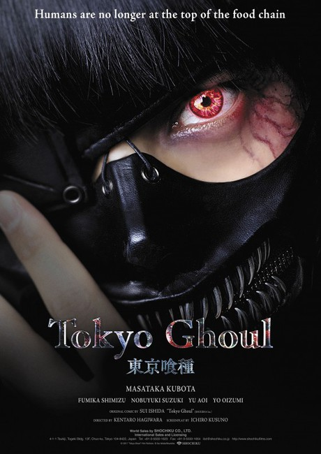 Tokyo_Ghoul_Live_Action_16
