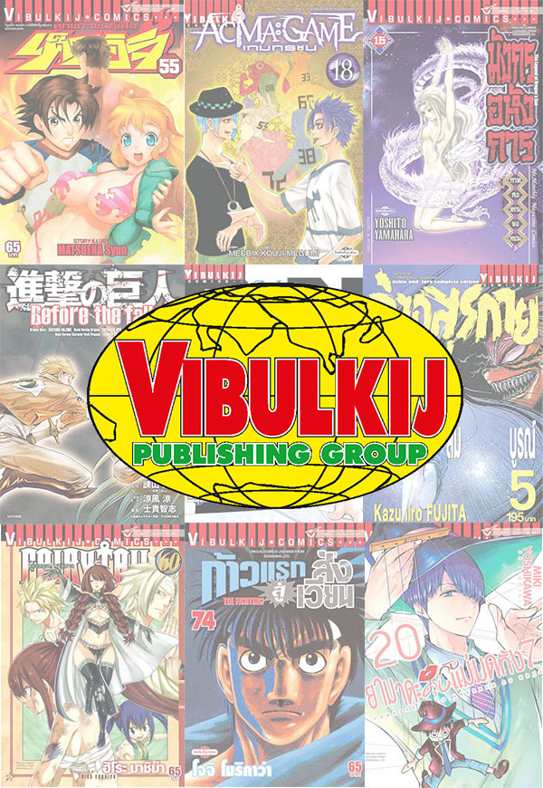 Vibulkij_Cover