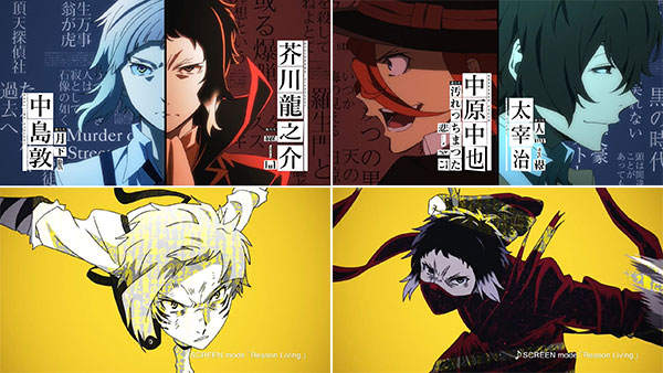Bungou_Stray_Dogs_Dead_Apple_04