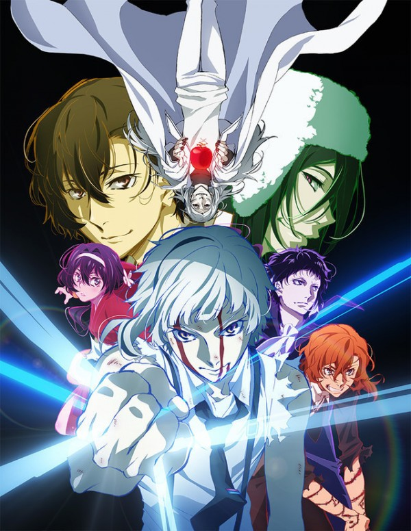 Bungou_Stray_Dogs_Dead_Apple_Cha_Poster