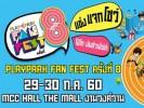 PLAYPARK-Fan-Fest-8-cover