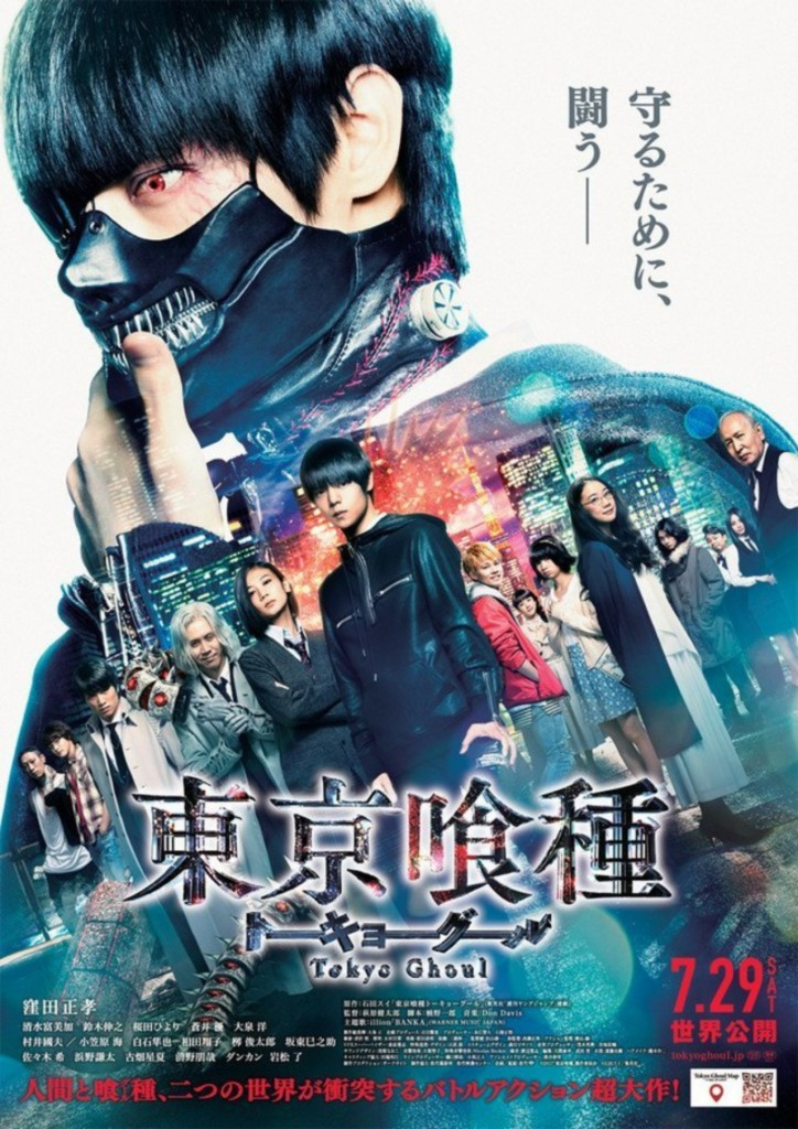 Tokyo_Ghoul_Live_Action_39