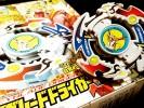 beyblade anime (9)