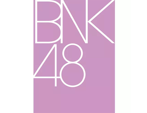BNK 48 History (11)