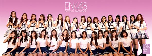 BNK 48 History (16)