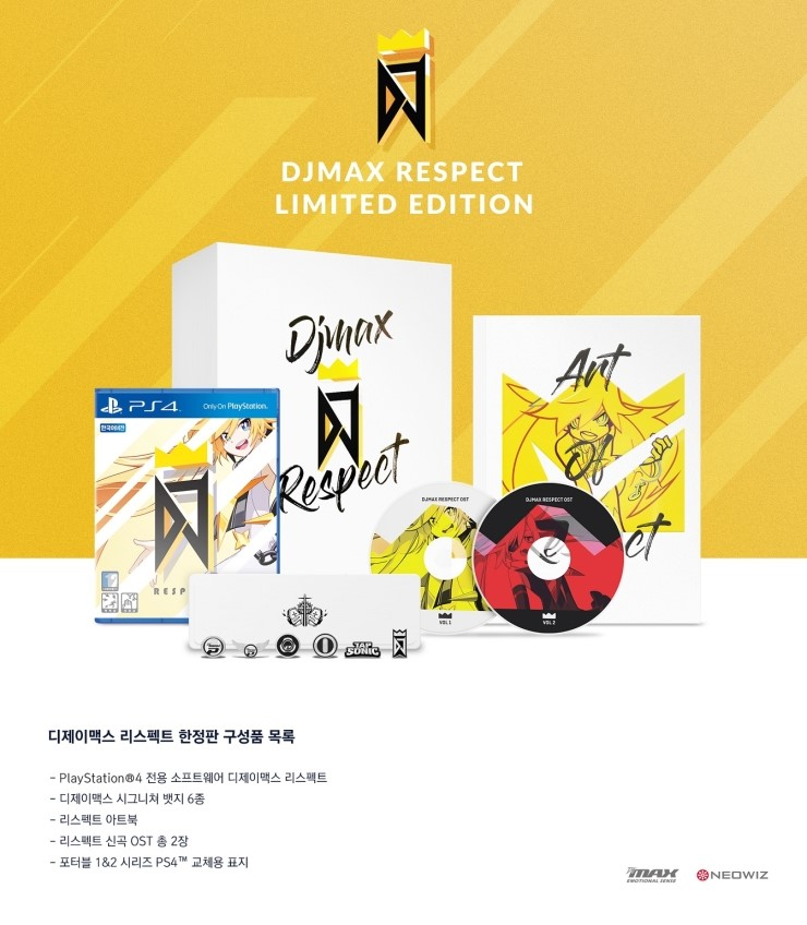 DJMAX-Respect-Dated-South-Korea_06-30-17_001