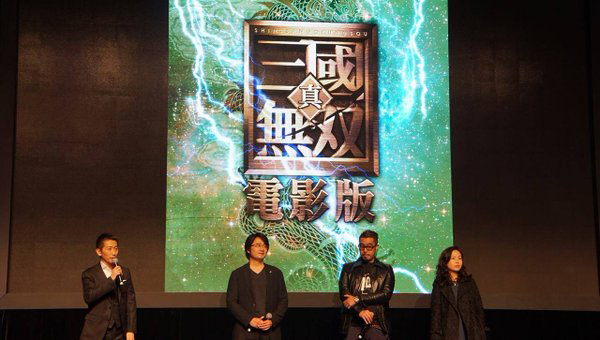 Dynasty-Warriors-The-Movie news (5)