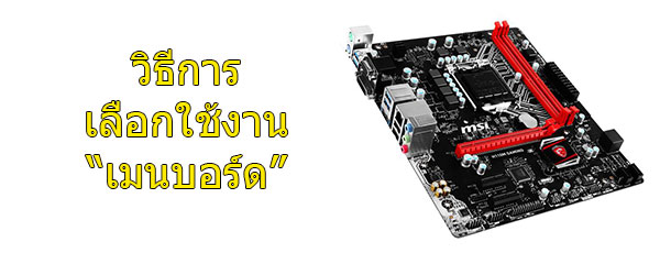 Motherboard_Cover