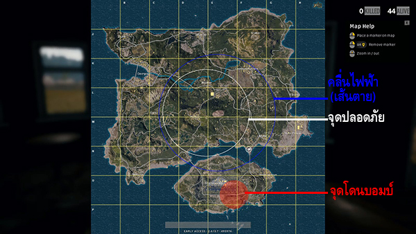 PLAYERUNKNOWNS-BATTLEGROUNDS  (10)