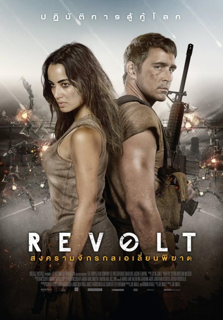 Revolt_01