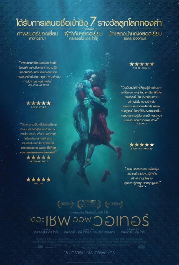 top-film-movies-cinema_Jan_10