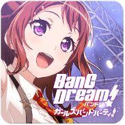 Bang-Dream---0000018