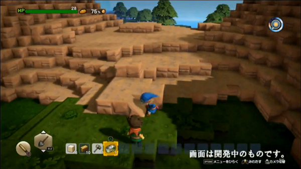 Dragon Quest Builders 2 1st news (2)