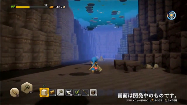 Dragon Quest Builders 2 1st news (4)