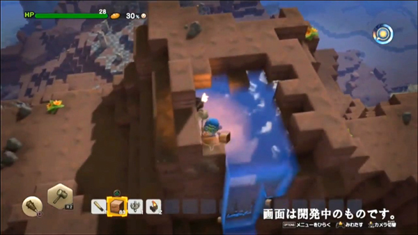 Dragon Quest Builders 2 1st news (5)