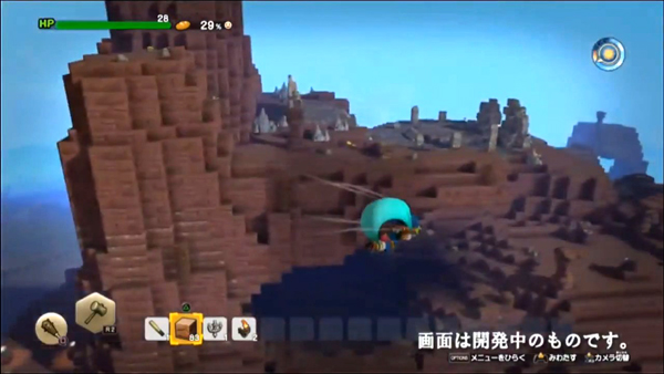 Dragon Quest Builders 2 1st news (6)