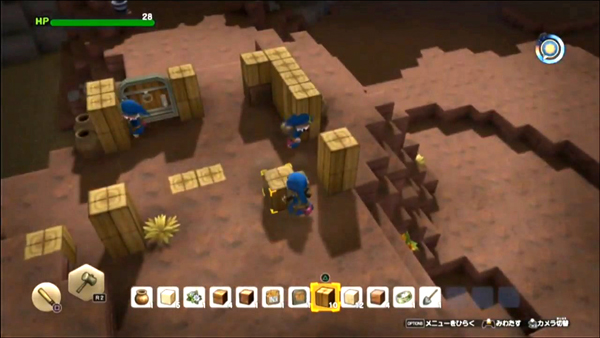 Dragon Quest Builders 2 1st news (7)