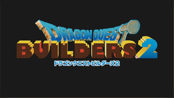 Dragon Quest Builders 2 1st news (8)
